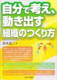 書籍画像1409020.jpg