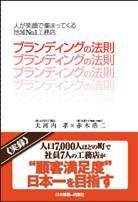 38大河内書籍.jpg